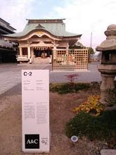 IMG_20181127岡山神社2