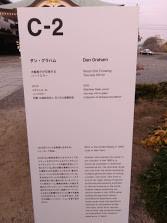 IMG_20181127岡山神社展示物説明
