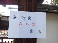 2012_05284月ホームページ画像0015