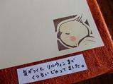 2009_0510写真0018