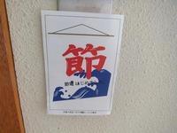 2012_05244月ホームページ画像0014