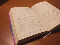 2012_0301ホームページ写真2012・10002