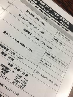 67BF88BC-64EC-4A50-A72E-FD57BE4C630B