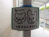 2012_05314月ホームページ画像0012