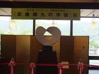 2012_05284月ホームページ画像0012