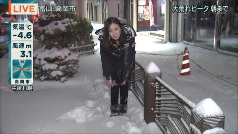 morikawa18012406