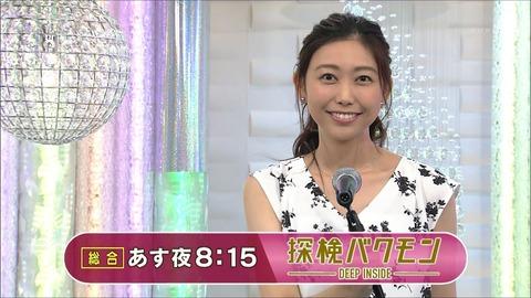 庭木櫻子の画像 p1_18