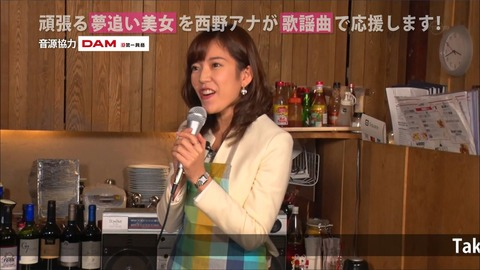 nishino18012202