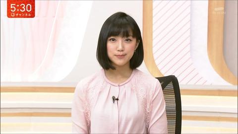 takeuchi18011711