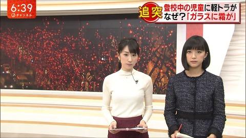 takeuchi18011502