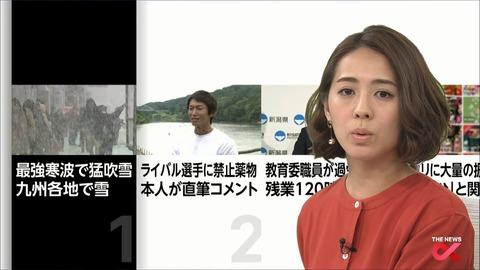 tsubakihara18011002