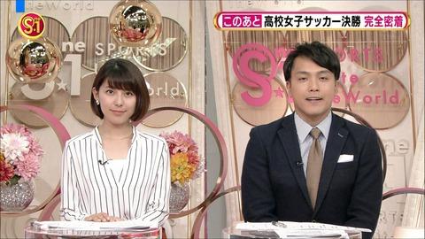 kamimura18010701