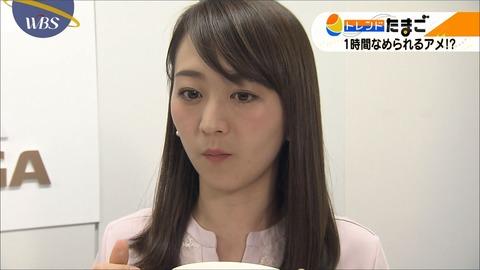 katafuchi18012318