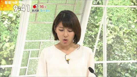 kamimura18011804