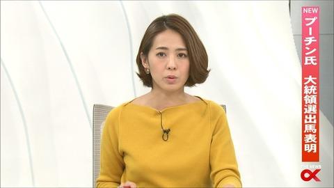 tsubakihara17120606