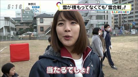 kushiro18012009