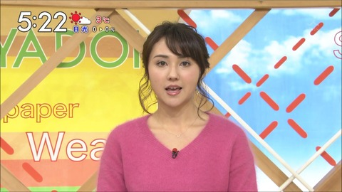 yamagata18011516