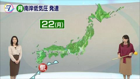 kikuchi18011906