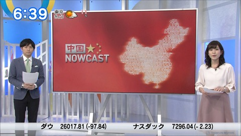 nishino18011907