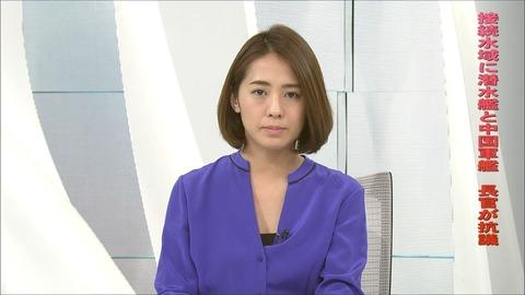 tsubakihara18011102