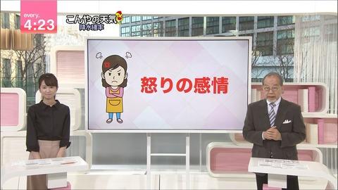 nakajima18012506