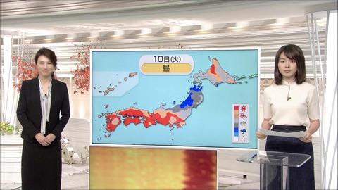 minagawa17100907