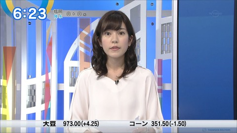 nishino18011905