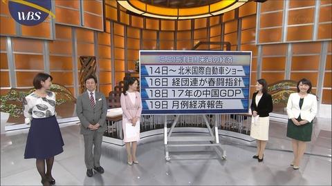 aiuchi18011211
