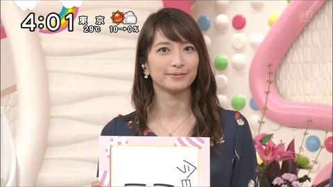 sasazaki17101105