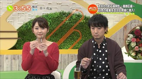 takezaki18010901