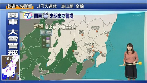 kikuchi18012202