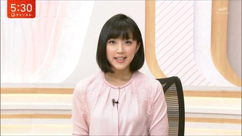 takeuchi18011710
