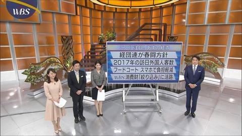 katafuchi18011520