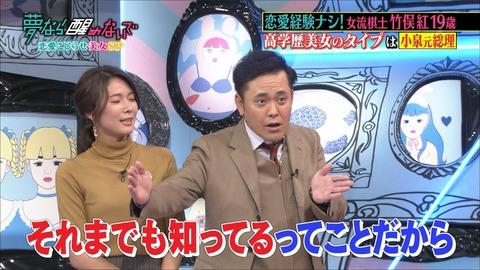 kobayashi18011605