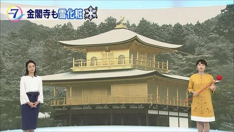 kikuchi17121404