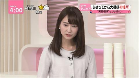 nakajima18011210