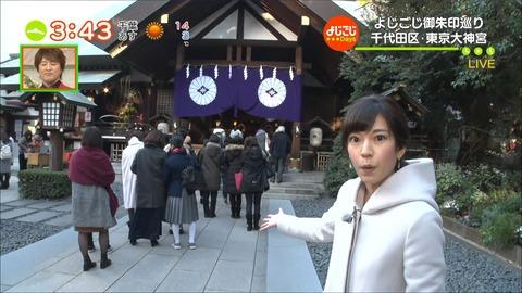nishino18011502