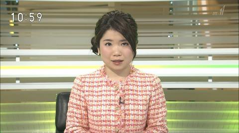 hasegawa18010204