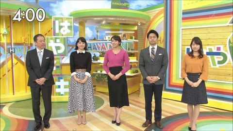 yamagata18011501