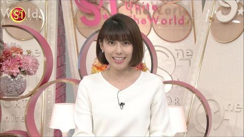 kamimura18012106