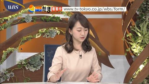 katafuchi18011515