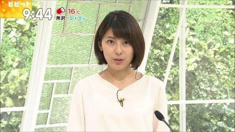 kamimura18011808