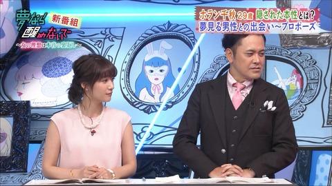 yoshida17101011