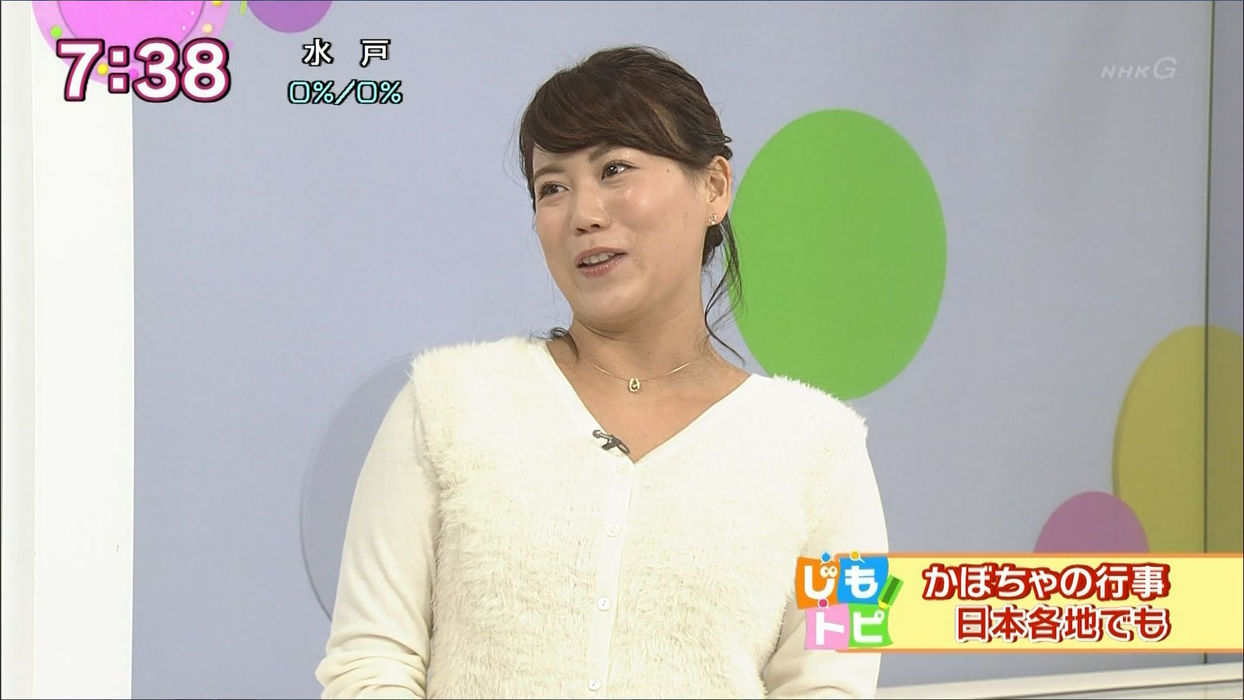 櫻井有里沙