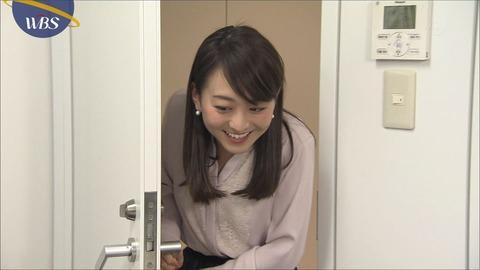 katafuchi18012308