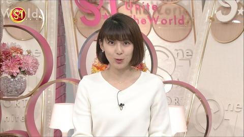 kamimura18012105