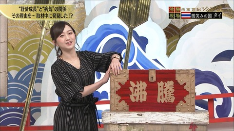 katafuchi18012203