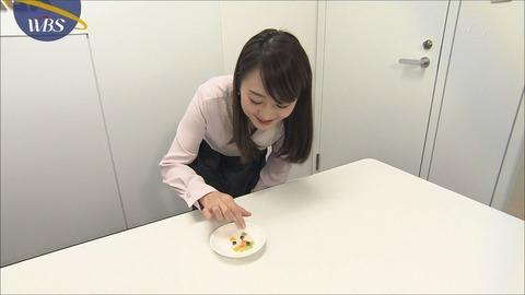 katafuchi18012310