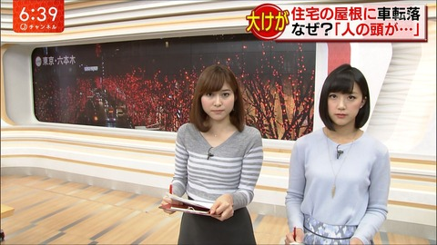 takeuchi18011807