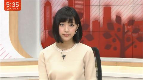 takeuchi18011904